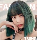 *╮Kinkee假髮╭*帥氣的孔雀綠 韓系高仿真 自由分線  空氣感 超直 短髮 假髮 【D3087 】