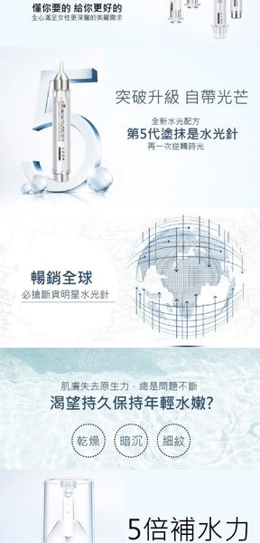 澳洲EAORON塗抹式第五代水光針精華-原廠防偽碼最新10ml 保證正貨100%