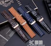 適配dw丹尼爾惠靈頓錶帶男女原裝軟牛皮手錶錬鱷魚皮通用配件 3C優購
