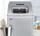 惠康制冰機商用小型奶茶店25kg大型家用全自動迷你方冰塊製作機 ATFkoko時裝店