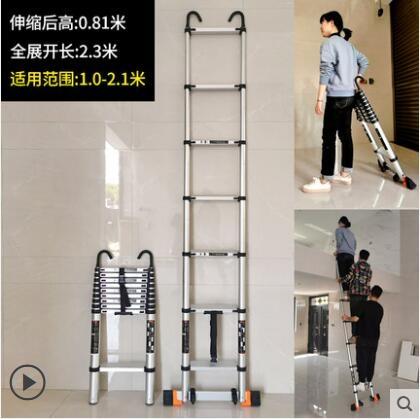 梯子 多功能伸縮梯子加厚鋁合金閣樓梯便攜工程掛梯家用折疊升降單側梯【快速出貨八折下殺】