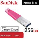 【免運費】SanDisk iXpand Mini Pink 256GB 隨身碟 OTG 雙介面 iPhone iPad Lightning USB3.0 256G imp25