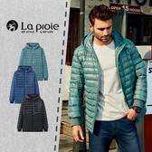 【La proie萊博瑞】男式拼接超輕羽絨外套(三色-男式同色不同面料拼接羽絨保暖外套)