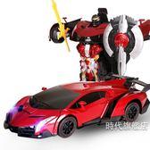 (一件免運)遙控車玩具變形機器人金剛充電動遙控汽車兒童玩具車男孩賽車XW