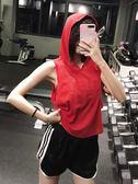 連帽健身罩衫女寬松網紗跑步速干T恤無袖運動背心瑜伽上衣-大小姐韓風館