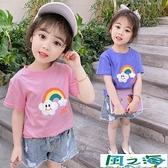 兒童短袖上衣女童短袖T恤純棉兒童打底衫寶寶上衣韓版寬鬆時尚 風之海