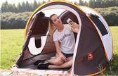 帳篷戶外3-4人 全自動 二室一廳加厚防雨防曬2人露營 igo 台北日光