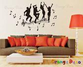 壁貼【橘果設計】舞動音符 DIY組合壁貼 牆貼 壁紙室內設計 裝潢 壁貼