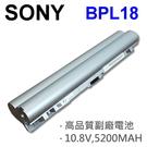 SONY 6芯 BPL18 日系電芯 電池 VGP-BPL18  VGP-BPS18 W111XX W115XA W115XG  W115XGP W115XH