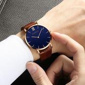 超薄防水手錶 男士時裝簡約皮帶石英錶 學生韓版休閒鋼帶腕錶     電購3C