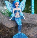 芭比娃娃 美人魚公主伊夢絲芭比娃娃精致玩...