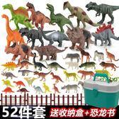 侏羅紀世界恐龍仿真恐龍蛋模型兒童動物玩具男孩套裝霸王龍6-12歲【店慶8折促銷】