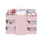 嬰兒床掛袋bebivita嬰兒床掛袋收納袋床頭尿布收納床邊置物袋尿片袋多功能 小山好物