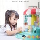 兒童抓娃娃機夾公仔機小型女孩益智遊戲機家用【淘嘟嘟】