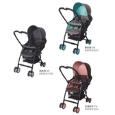Aprica Karoon 輕量雙向平躺型嬰幼兒手推車-(高雅黑/浪漫粉紅/繽紛綠) [衛立兒生活館]