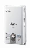 [家事達] H-1057 豪山牌 屋外設置RF型熱水器-10L 特價