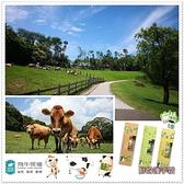 【苗栗】飛牛牧場-單人入園全票+鮮奶護手霜(2張)(活動)