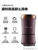 220V 磨粉機電動打粉機家用小型乾磨機咖啡豆研磨器中藥材粉碎機 印象家品旗艦店