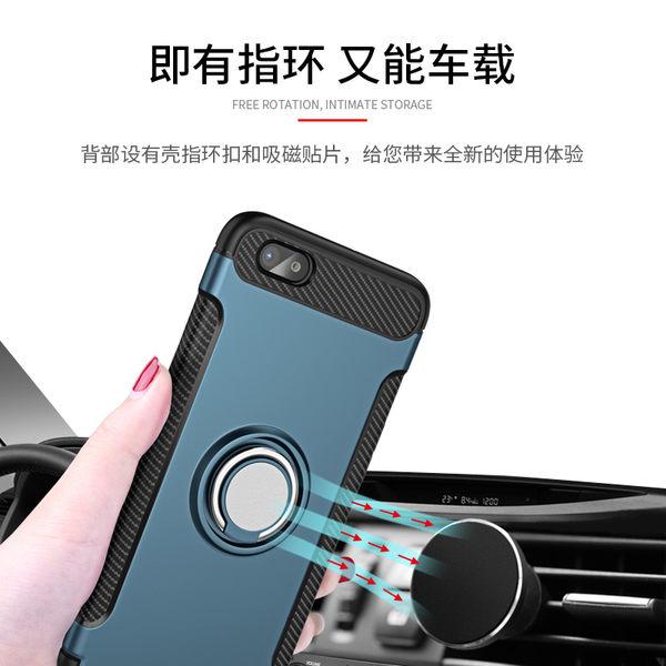 OPPO A77 保護套 A77 F3 手機殼 金屬指環扣 磁吸式車載引磁片 支架 全包 矽膠套 鎧甲系列丨麥麥3C