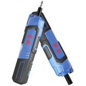 東成電動螺絲刀小型迷你充電式家用工具擰緊機電動改錐起子機電鑚