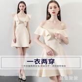 香檳色小晚禮服女大碼新款洋裝生日派對洋裝短款名媛小禮服顯瘦 qf9391【黑色妹妹】