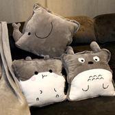 抱枕被子兩用辦公室午睡枕可愛折疊毯子汽車靠墊靠枕空調被三合一【快速出貨八五折】JY