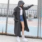時尚男款雨衣女網紅明星版潮個性雨衣成人徒步學生戶外旅行雨衣『新佰數位屋』