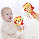 寶寶手抓玩具新生兒嬰兒玩具0-1歲寶寶玩具益智早教抓握搖鈴3-6-12月  【快速出貨】