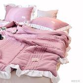 夏季全棉夏涼被三件套空調被純棉夏被四件套雙人薄被子單人水洗棉