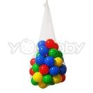 遊戲彩球.球屋彩色軟球50顆 (網袋裝) •台灣製造 (塑膠球.安全軟球.球屋.球池專用)