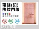 【Jenny Silk名床】電視購物熱賣...