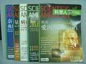 【書寶二手書T2/雜誌期刊_RHD】科學人_32~37期間_共5本合售_站在愛因斯坦的肩膀上