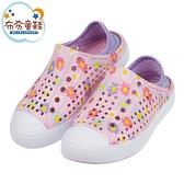 《布布童鞋》SKECHERS粉紅色兒童洞洞運動水鞋休閒鞋(17~22公分) [ N1A14LG ]