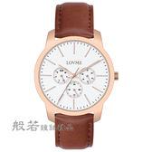 LOVME 簡約時尚三眼皮革腕錶-IP玫x咖啡