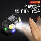 LED感應釣魚頭燈強光充電超亮防潑水超輕迷你頭戴式手電筒戶外夜釣