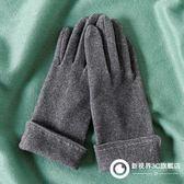 韓版時尚手套女秋冬天加厚保暖戶外薄款分指騎行開車修手戶外防寒