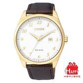 父親節推薦款**CITIZEN星辰Eco-Drive 經典簡約光動能腕錶 BM7322-06A -金X咖啡