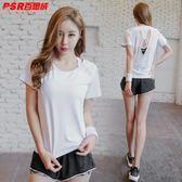 百思絨運動健身上衣短袖露背性感顯瘦健身房跑步寬松速干T恤女夏-大小姐韓風館