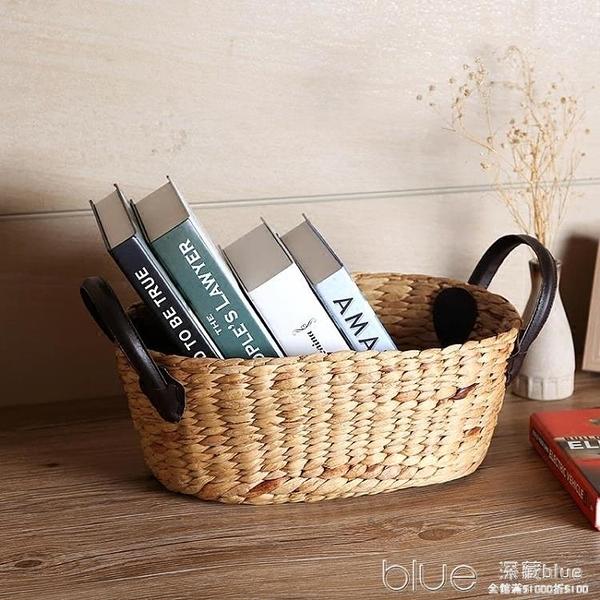 桌面雜物橢圓形提手籃皮把手儲物整理籃創意化妝品收納籃 深藏blue