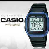 CASIO 前衛俐落W-96H-2AVDF 十年電池NY/casio/生日禮物 黑/W-96H-2A 現貨可超取