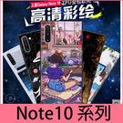 【萌萌噠】三星 Galaxy Note10 Note10+ 日系文藝小清新 側顏花女保護殼 磨砂手感 全包防摔軟殼手機殼