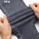 女牛仔褲黑色九分牛仔褲女高腰顯瘦加絨緊身小腳分褲