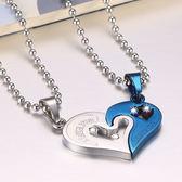 心形對鍊 鈦鋼項鍊 情侶對鍊 白鋼項鍊 西德鋼項鍊 愛心項鍊 情人節 禮物 沂軒精品 F0124