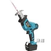 電鋸充電式往復鋸子多 鋰電切割家用手持伐木小型戶外電動馬刀JY 【 出貨】