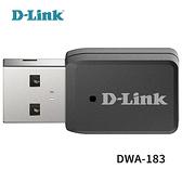 【限時至0531】D-Link 友訊 DWA-183 AC1200 MU-MIMO 雙頻 USB 3.0 無線網路卡