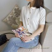 短袖白襯衫 女士夏裝純棉襯衣花紐扣純色休閒防曬職業裝學院風【米蘭街頭】