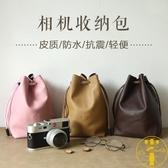 微單相機包單反保護套內膽收納袋攝影便攜【雲木雜貨】