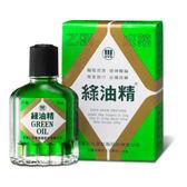 乙)綠油精 Green Oil 5g【屈臣氏】