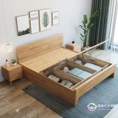 床架 北歐實木1.8米雙人家用現代簡約1.5米經濟型單人高箱儲物【8折搶購】yj