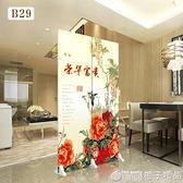 中式屏風隔斷客廳可行動折屏裝飾簡約時尚臥室經濟型雙面折疊布藝 『橙子精品』
